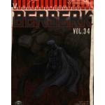 Berserk เล่ม 34