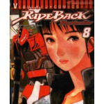 Ride Back ไรด์แบ็ค 08
