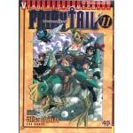 Fairy Tail ศึกจอมเวทอภินิหาร เล่ม 11
