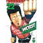 WORST (เวอร์ส) 22