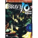 BRAVE 10 ขุนพลแผ่นดินเดือด เล่ม 06
