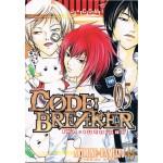 Code Breaker โค้ด เบรคเกอร์ 05
