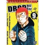 DROP 09