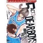 DEAR BOYS ACT3 เล่ม 05