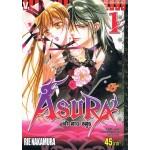 ASURA เจ้าสาวอสูร เล่ม 01