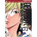 DEAR BOYS ACT3 เล่ม 06