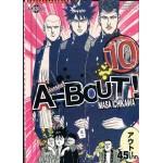 A-BOUT เก๋าเกรดเอ 10