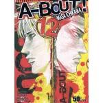 A-BOUT เก๋าเกรดเอ 12