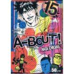 A-BOUT เก๋าเกรดเอ 15