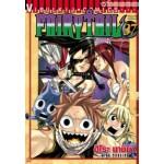Fairy Tail ศึกจอมเวทอภินิหาร เล่ม 37