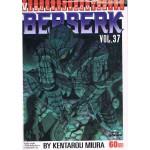 BERSERK เล่ม 37