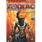 ZODIAC โซดีแอค ภาคแสวงบุญ เล่ม 05