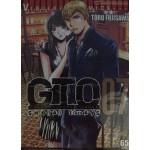 GTO Shonan 14 Days เล่ม 07