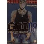 GTO Shonan 14 Days เล่ม 08
