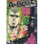 A-BOUT เก๋าเกรดเอ 18