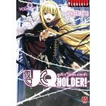 UQ Holder! ยูคิว โฮลเดอร์! เล่ม 09