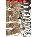 DEAR BOYS ACT3 เล่ม 21