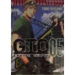 GTO Shonan 14 Days เล่ม 5 (รีปริ้นต์)