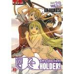 UQ Holder! ยูคิว โฮลเดอร์! เล่ม 13