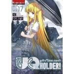 UQ Holder! ยูคิว โฮลเดอร์! เล่ม 17