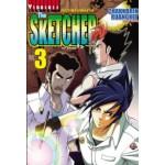 The SkETCHER ศึกภาพร่างพลังจิต เล่ม 03