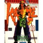Kaze สายลมทลายฟ้า เล่ม 10