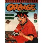 ORANGE พันธุ์เตะเลือดสีส้ม 08