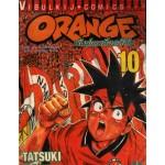 ORANGE พันธุ์เตะเลือดสีส้ม 10