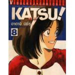 Katsu คัทซึ เล่ม 08