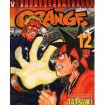 ORANGE พันธุ์เตะเลือดสีส้ม 12