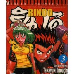 Rindo รินโด 03