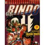 Rindo รินโด 09
