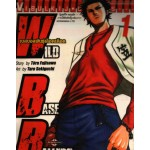 Wild Base Ballers เบสบอลพันธุ์เลือดเดือด เล่ม 01