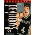 Dearboys Act II เล่ม 21