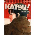 Katsu คัทซึ เล่ม 15