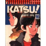 Katsu คัทซึ เล่ม 16 (จบ)