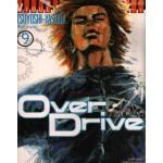 Over Drive สุดแรงปั่น 09