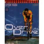 Over Drive สุดแรงปั่น 14