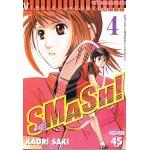 SMASH! เล่ม 04