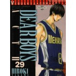 Dearboys Act II เล่ม 29