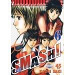 SMASH! เล่ม 06