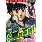 SMASH! เล่ม 07