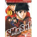 SMASH! เล่ม 10