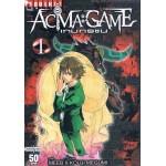 ACMA : GAME เกมทรชน เล่ม 01