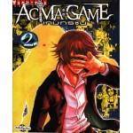 ACMA : GAME เกมทรชน เล่ม 02