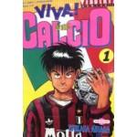 VIVA! CALCIO ฟีฟ่า! คัลโช่  เล่ม 01