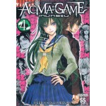 ACMA : GAME เกมทรชน เล่ม 04