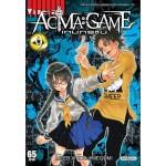 ACMA : GAME เกมทรชน เล่ม 09