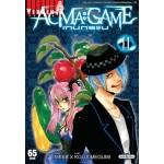 ACMA : GAME เกมทรชน เล่ม 11