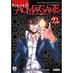 ACMA : GAME เกมทรชน เล่ม 22 (เล่มจบ)